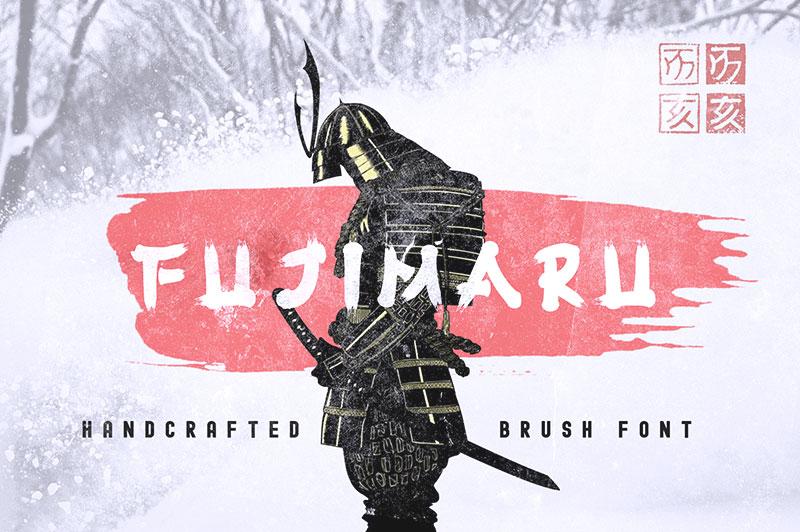 fujimaru