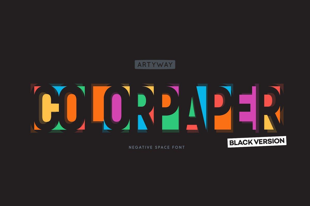 negative-space-font