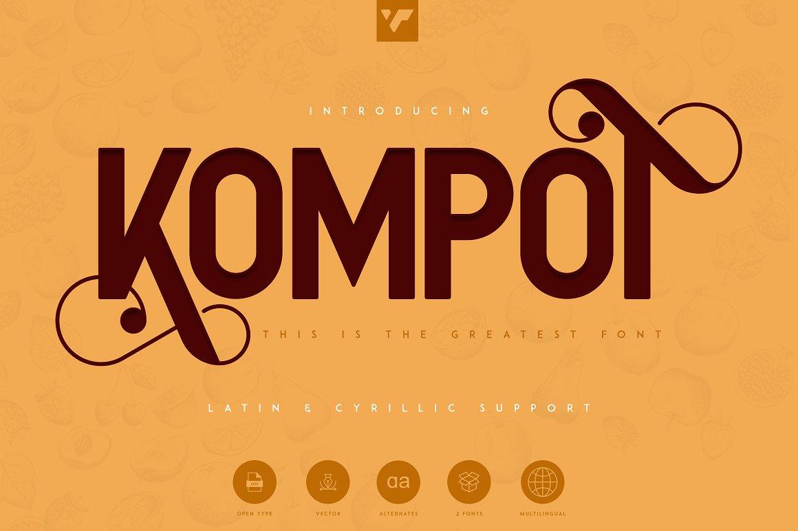 kompot-sans